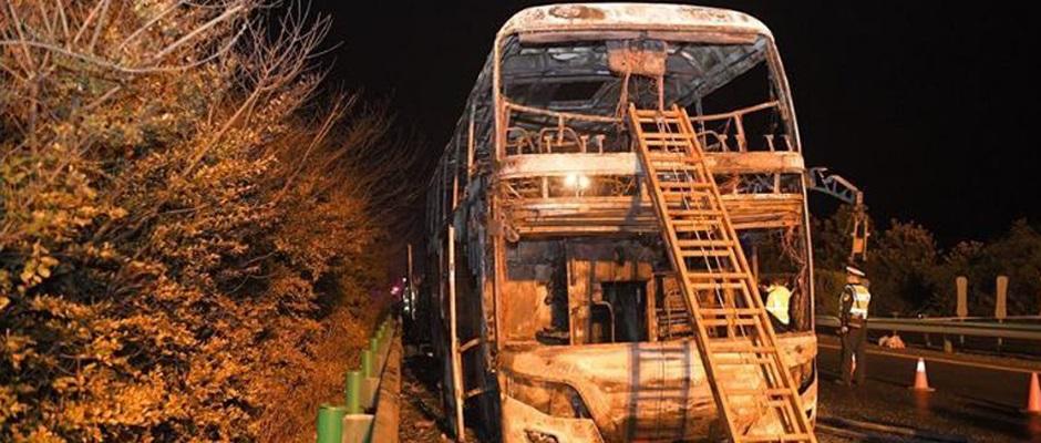一场客车起火事故引发对汽车阻燃材料的思考 - 硅微粉技术