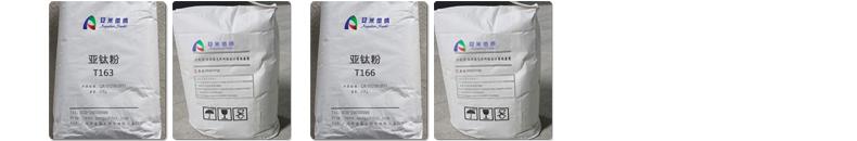 印花胶浆专用亚钛粉.jpg