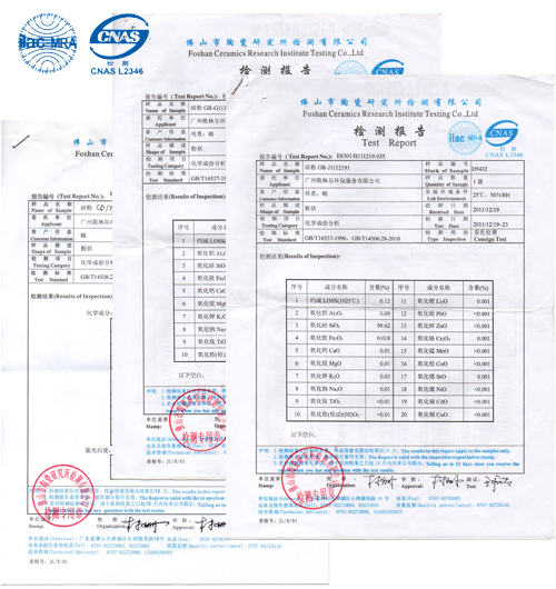 H系列硅微粉产品参数