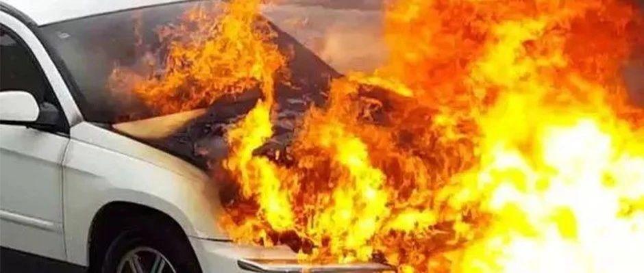 汽车突发自燃,应用阻燃材料刻不容缓! - 硅微粉技术