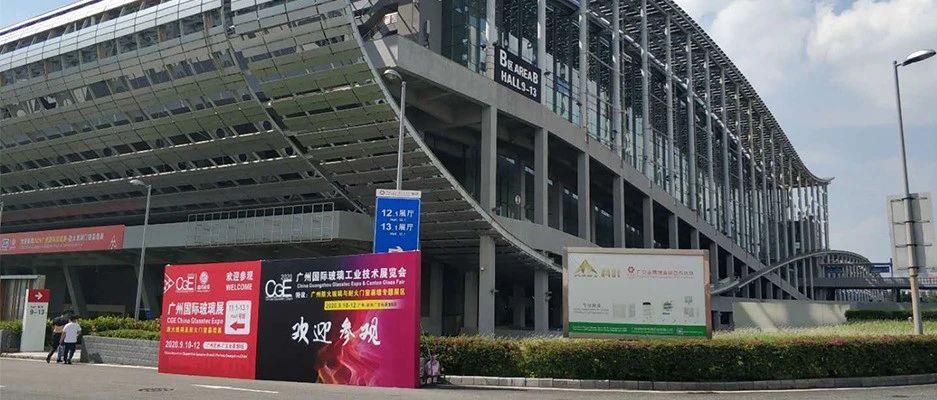 2020广州国际玻璃工业展——观展纪实 - 硅微粉新闻