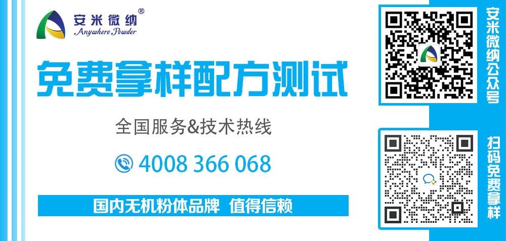 安米品牌2018030503.jpg